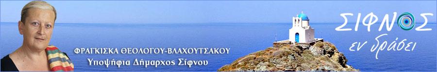 ΠΡΟΓΡΑΜΜΑΤΙΚΕΣ ΘΕΣΕΙΣ - ΣΥΝΔΥΑΣΜΟΣ